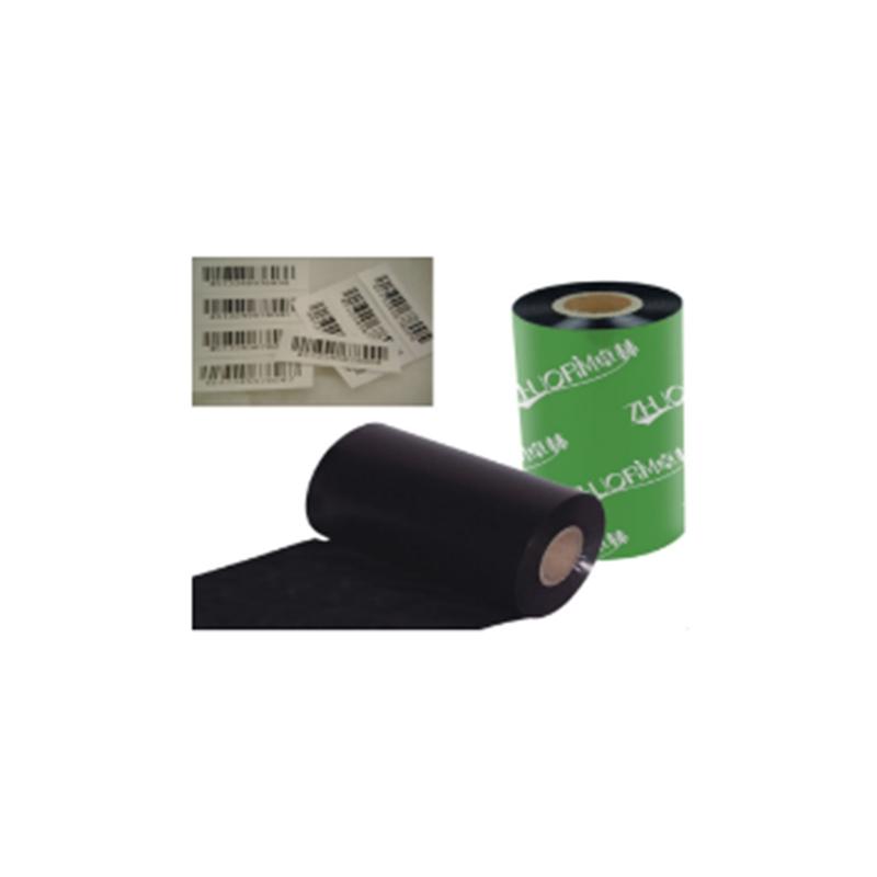 标准蜡基-条码碳带 固定资产标签